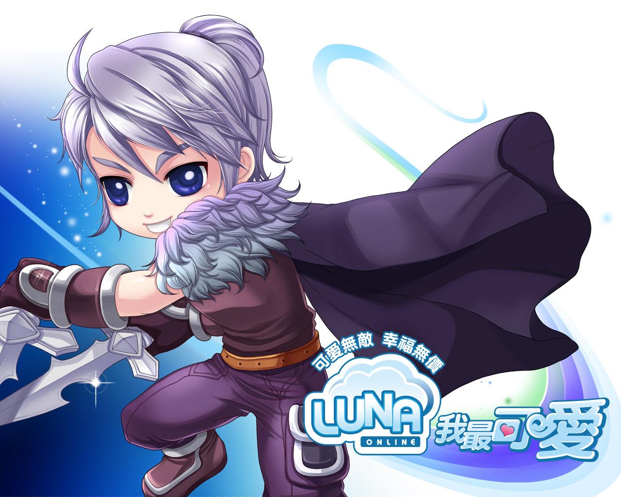 Luna online(稀缺)