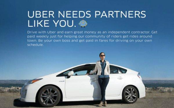 沙特巨额投资UBER,意欲限制女性驾车