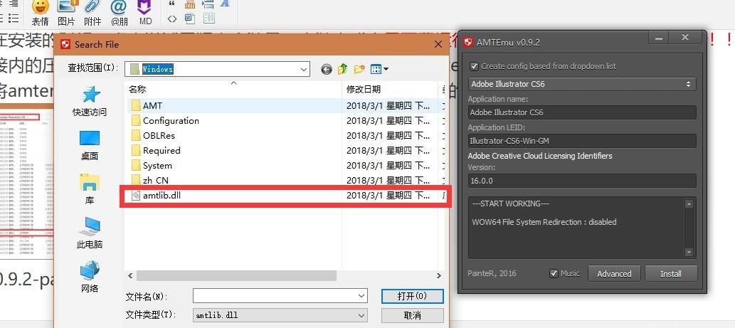 一键破解adobe全系列【ps、pdf、ai等】均可一键注册永久版本